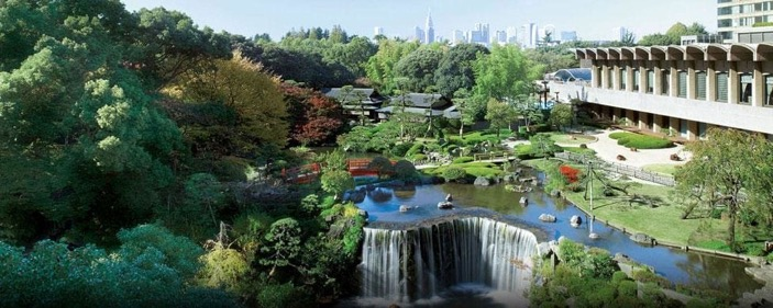 hotel-new-otani-tokyo Hero Holidays for 2019 - Get Inspired Now